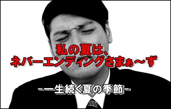 スマート・プロフェッショナルFX(スマプロFX)藤田昌宏評判と検証
