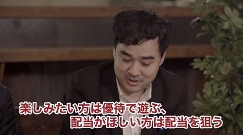 石井和夫fx株式投資