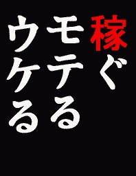 無料レポート沖哲光(おきひかる)「マーケティングヒーローズ」
